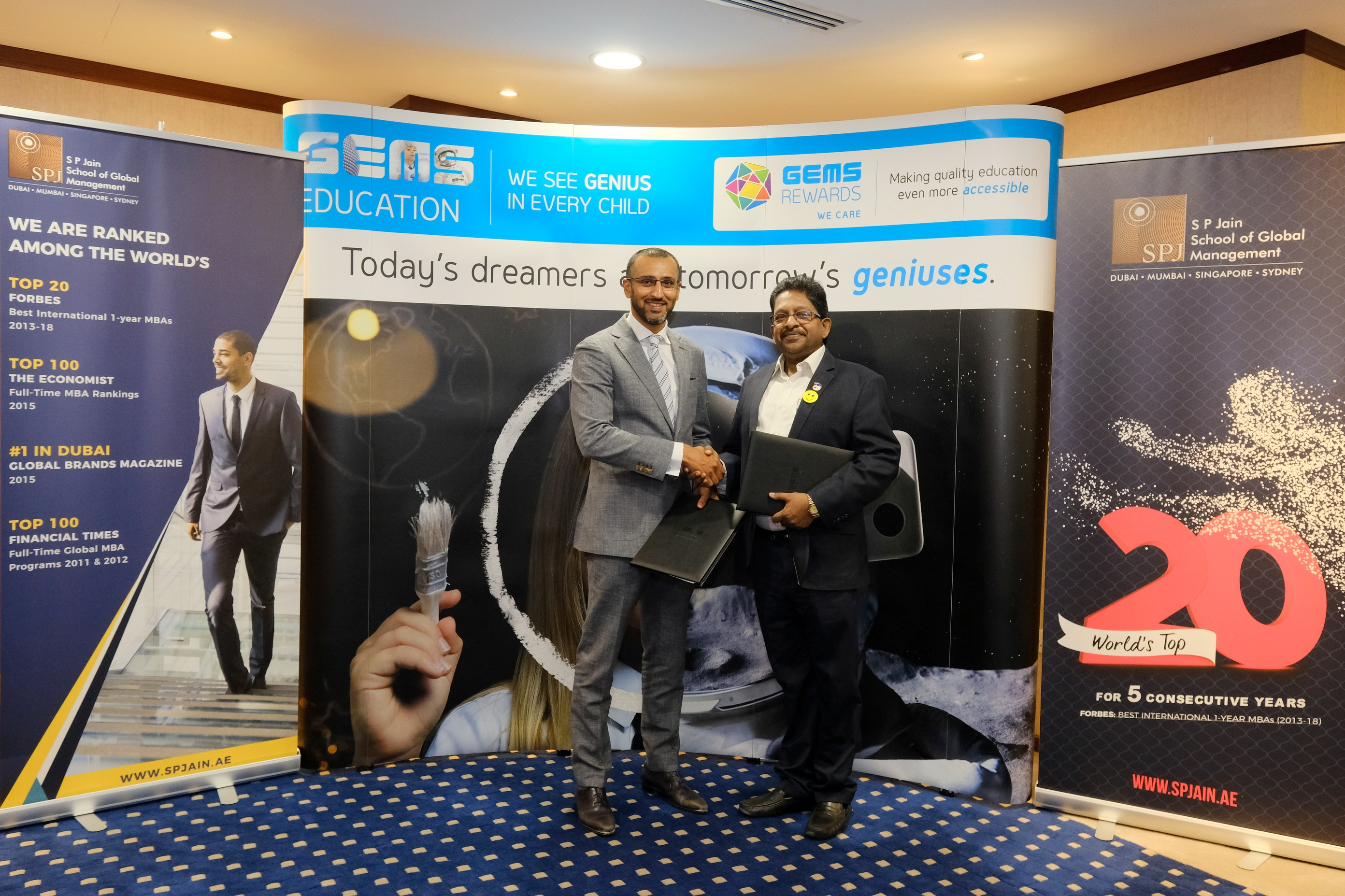 MOU with GEMS 1
